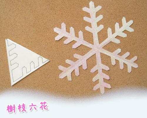 ハート 折り紙:雪の結晶 折り紙 切り絵-findy.jp