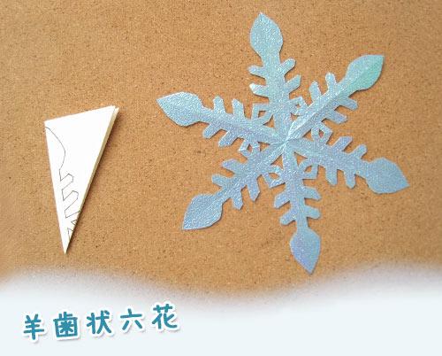 簡単 折り紙 雪 結晶 折り紙 : findy.jp