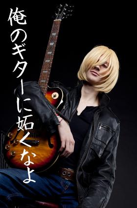 ギターを愛するバンドマン