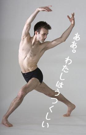 ナルシスト男