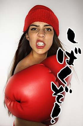 ボクシングをする女